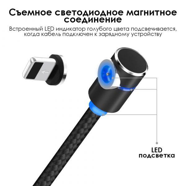Магнитный кабель быстрой зарядки TOPK LED AM30 QC 2.0