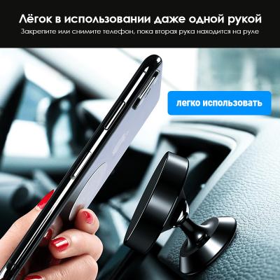 Магнитный держатель для телефона TOPK D09