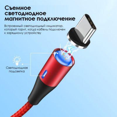 Магнитный кабель быстрой зарядки TOPK LED AM60 18W QC 3.0