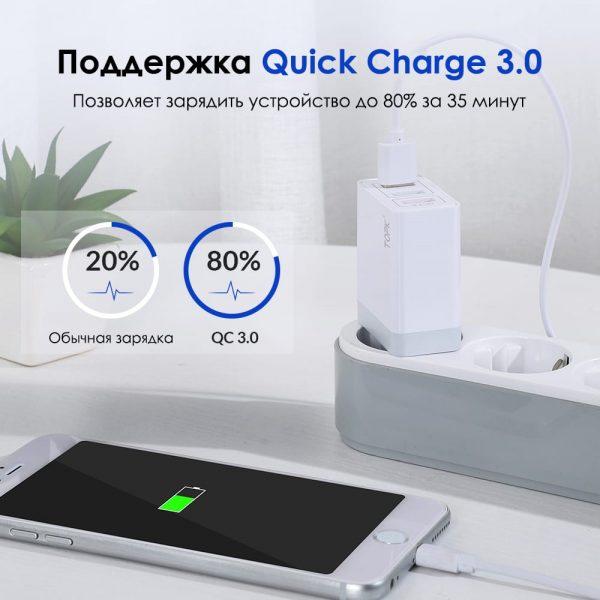 Сетевое зарядное устройство TOPK B348Q QC 3.0 30W 3xUSB