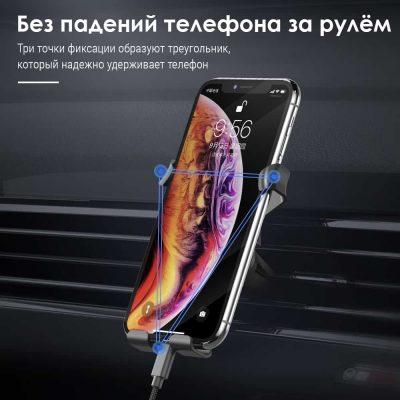 Гравитационный держатель телефона TOPK D12 с креплением на вентиляционную решетку