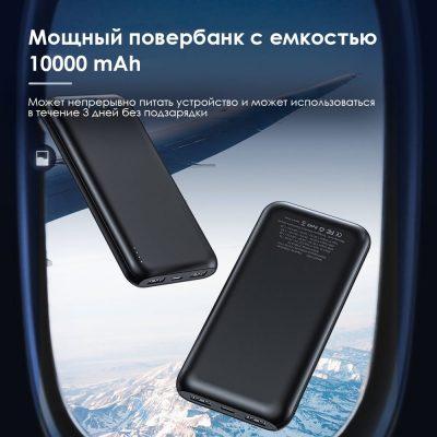 УМБ Power Bank TOPK I1005 10000 mAh 18W QC 3.0/PD USB Type-C 3xUSB