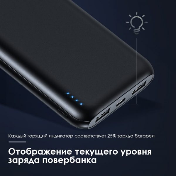 УМБ Power Bank TOPK I1005 10000 mAh 18W QC 3.0/PD USB Type-C 3xUSB