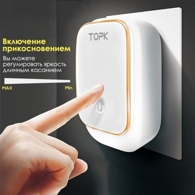 Сетевое зарядное устройство TOPK A2205 LED 12W 2xUSB