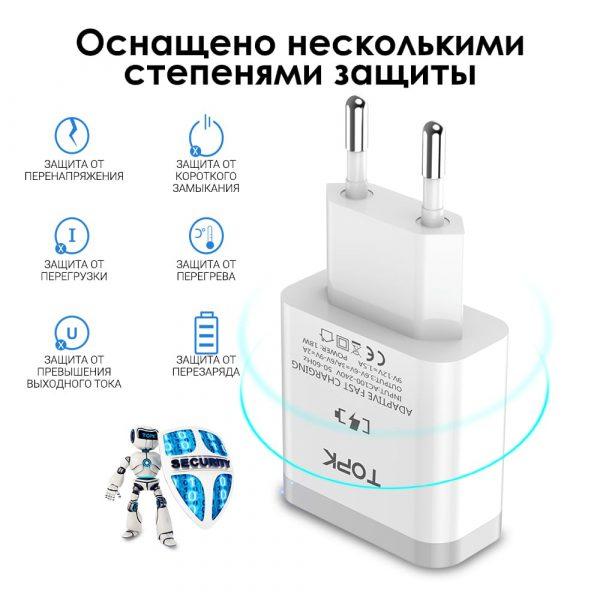 Сетевое зарядное устройство TOPK B126Q QC 3.0 18W