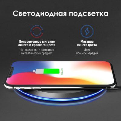Беспроводное зарядное устройство TOPK B46W LED 10W