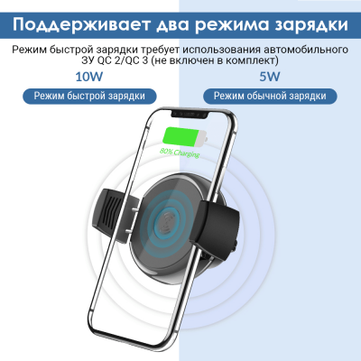 Беспроводное автомобильное зарядное устройство держатель TOPK B47W QC 3.0 10W