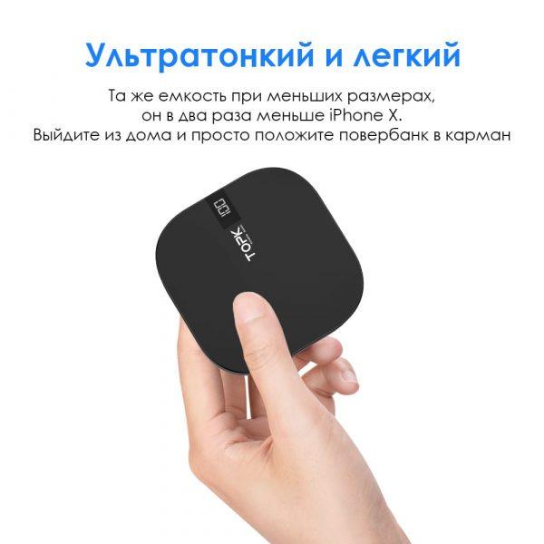 УМБ Power Bank TOPK I0802 10000mAh 2xUSB