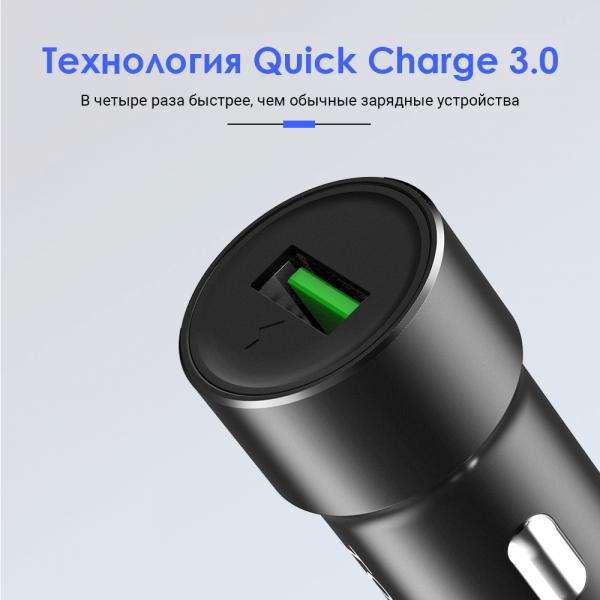 Автомобильное зарядное устройство TOPK G102Q QC 3.0 18W 1xUSB