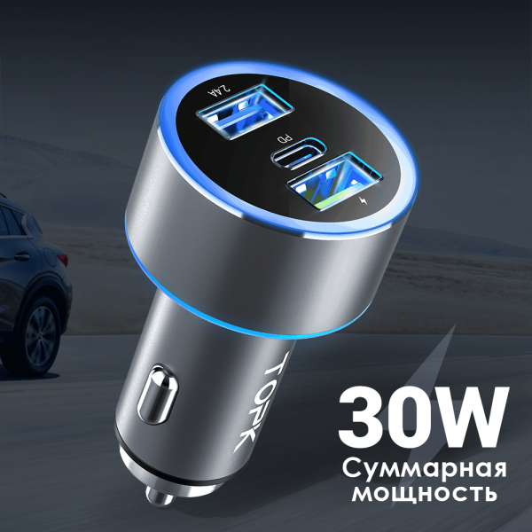 Автомобильное зарядное устройство TOPK G213Q LED PD QC 3.0 30W 2xUSB