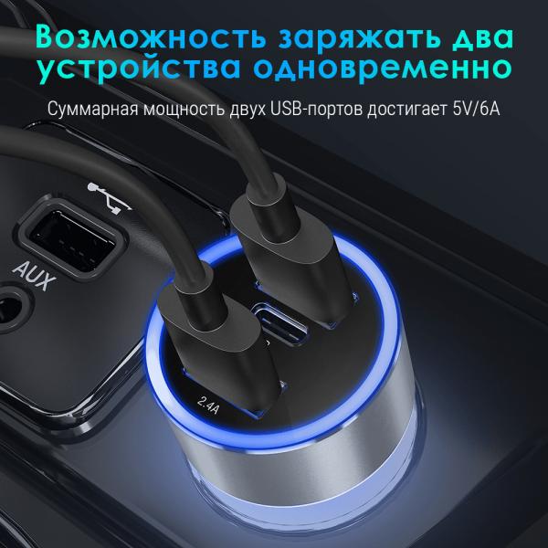Автомобильное зарядное устройство TOPK G213Q LED PD QC 3.0 30W