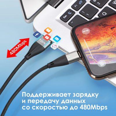 Магнитный кабель быстрой зарядки TOPK LED AM61 18W QC 3.0