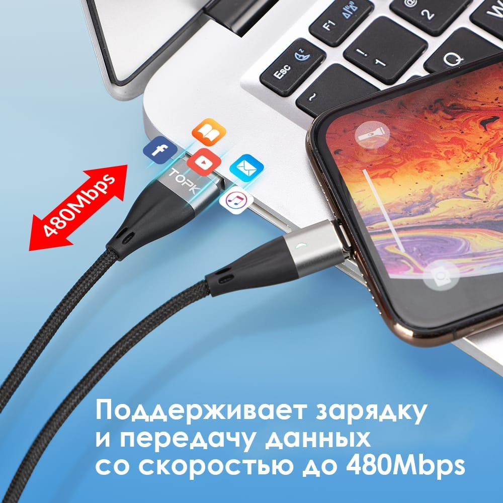 Магнитные кабели с поддержкой быстрой зарядки и передачи данных