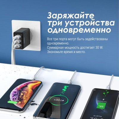Сетевое зарядное устройство TOPK B354Q QC 3.0 30W 3xUSB