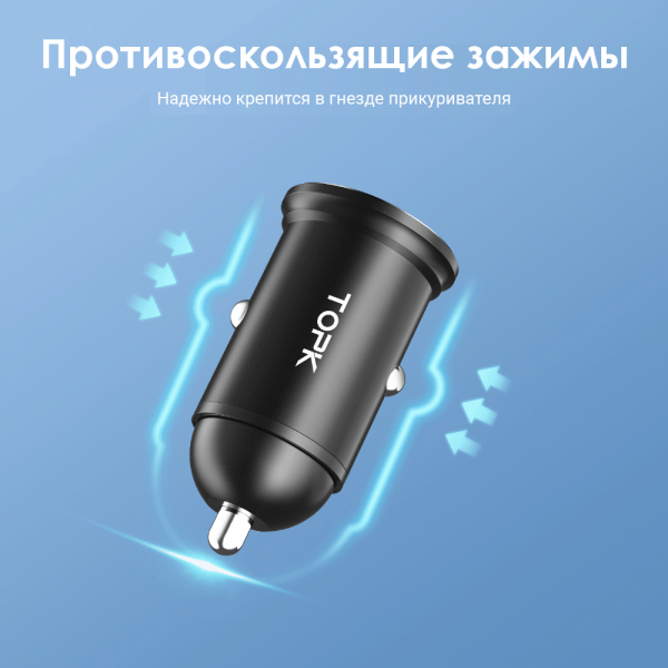 Автомобильное зарядное устройство TOPK G203 15W 2xUSB