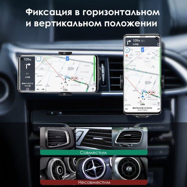 Беспроводное зарядное автодержатель TOPK B05W 15W