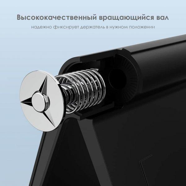 Держатель для телефона TOPK D08