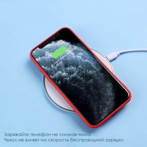 Панель TOPK Silicone Case для Apple iPhone 11