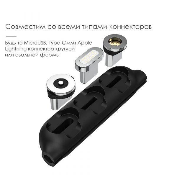 Чехол для коннекторов TOPK L34