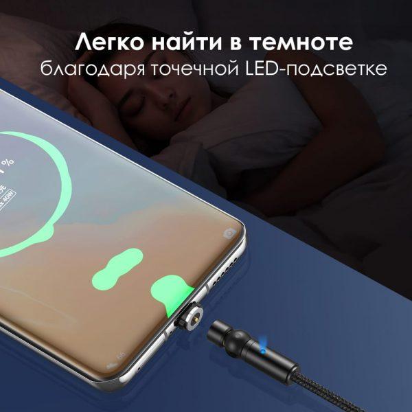 Магнитный кабель зарядка TOPK AM68 LED вращающийся на 360°