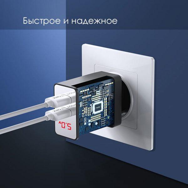 Сетевое зарядное устройство TOPK BS254 17W 2xUSB