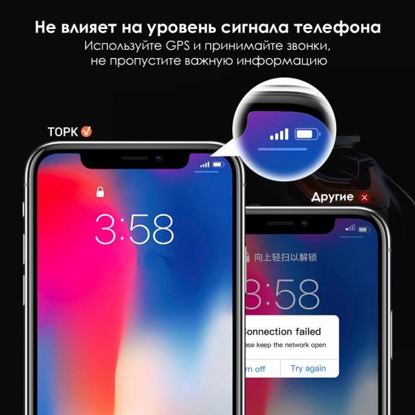 Универсальный держатель телефона TOPK D21
