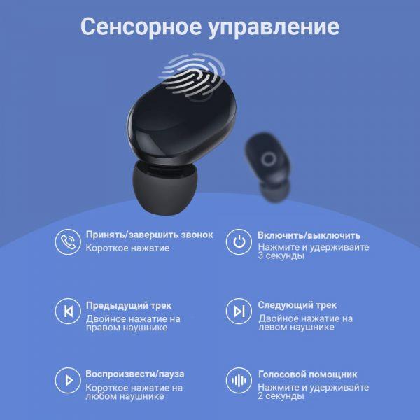 Беспроводные сенсорные TWS наушники TOPK T12