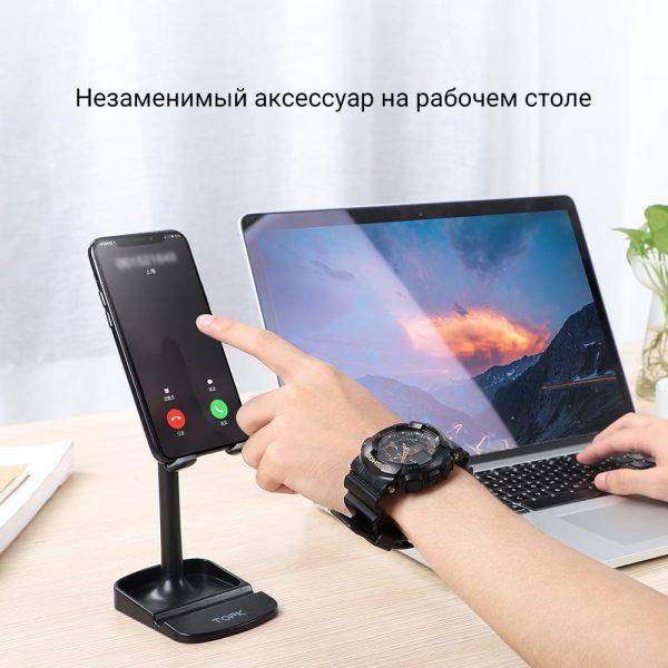 Держатель для телефона/планшета TOPK D23