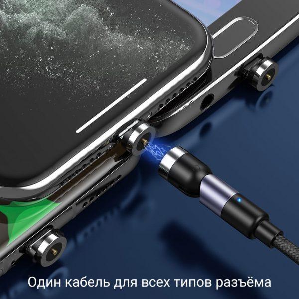 Магнитный кабель зарядки и синхронизации TOPK AM66 LED вращающийся на 540°