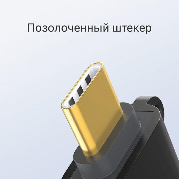 Адаптер OTG USB 2.0 Type-C TOPK A042
