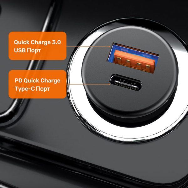 Автомобильное зарядное TOPK G219Q LED 36W 2xUSB