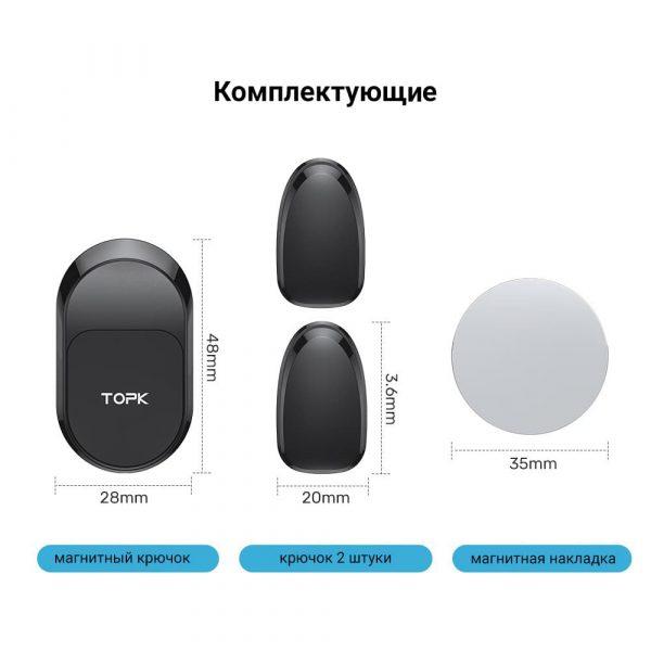 Автомобильный держатель телефона TOPK D28