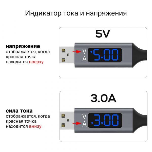 Кабель зарядки и синхронизации TOPK AC32