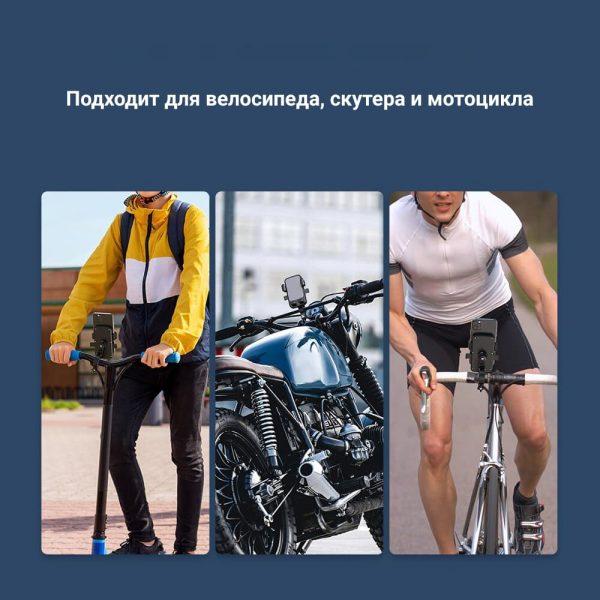Велодержатель для телефона TOPK D26