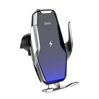 Автодержатель с беспроводной зарядкой Hoco S14 Surpass