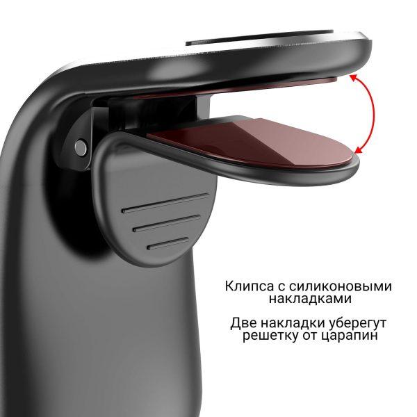 Магнитный автодержатель телефона USLION UC6916